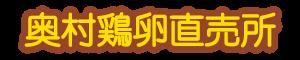 tyokubai_1